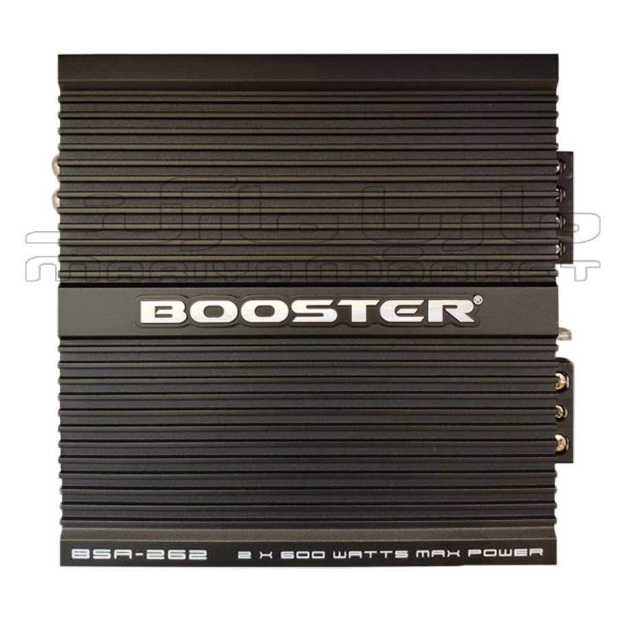 فروشگاه سیستم صوتی ماریا مارکت |آمپلی فایر 2 کانال بوستر مدل BSA -262