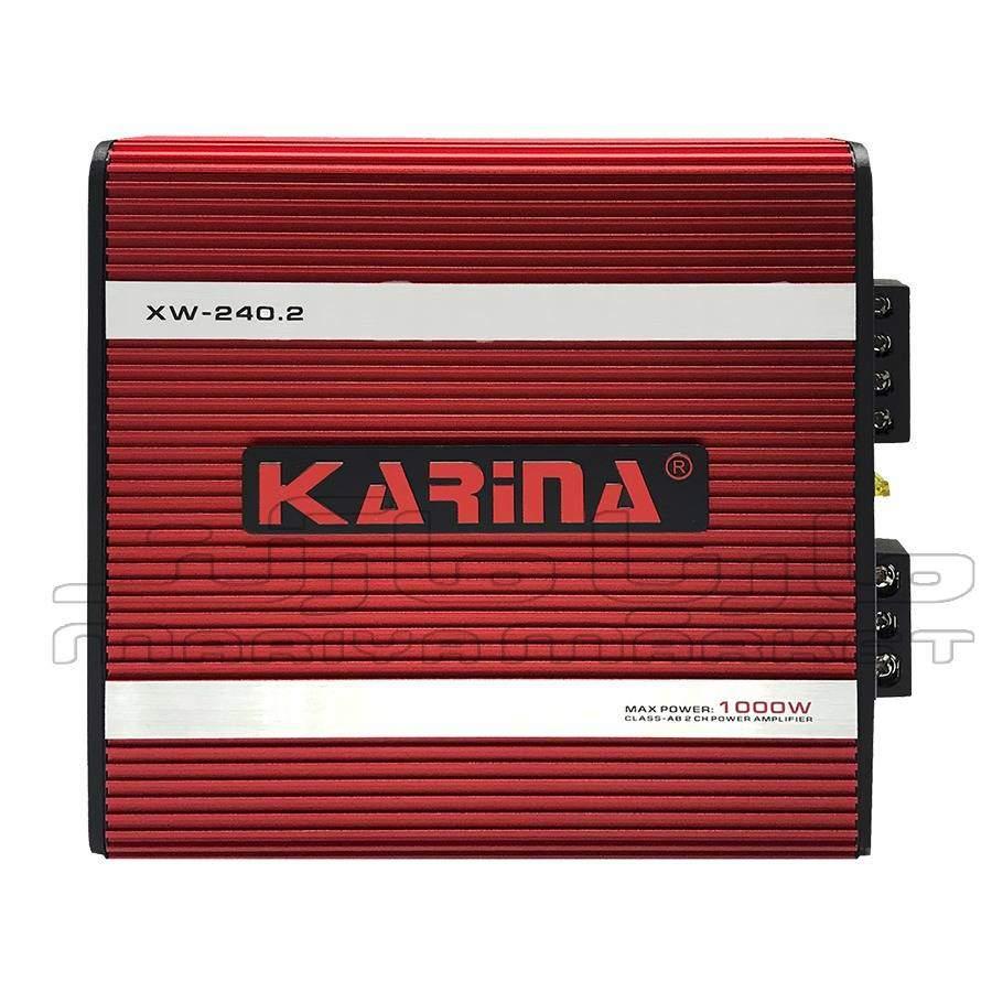 فروشگاه سیستم صوتی ماریا مارکت |آمپلی فایر 2 کانال کارینا مدل XW-240.2