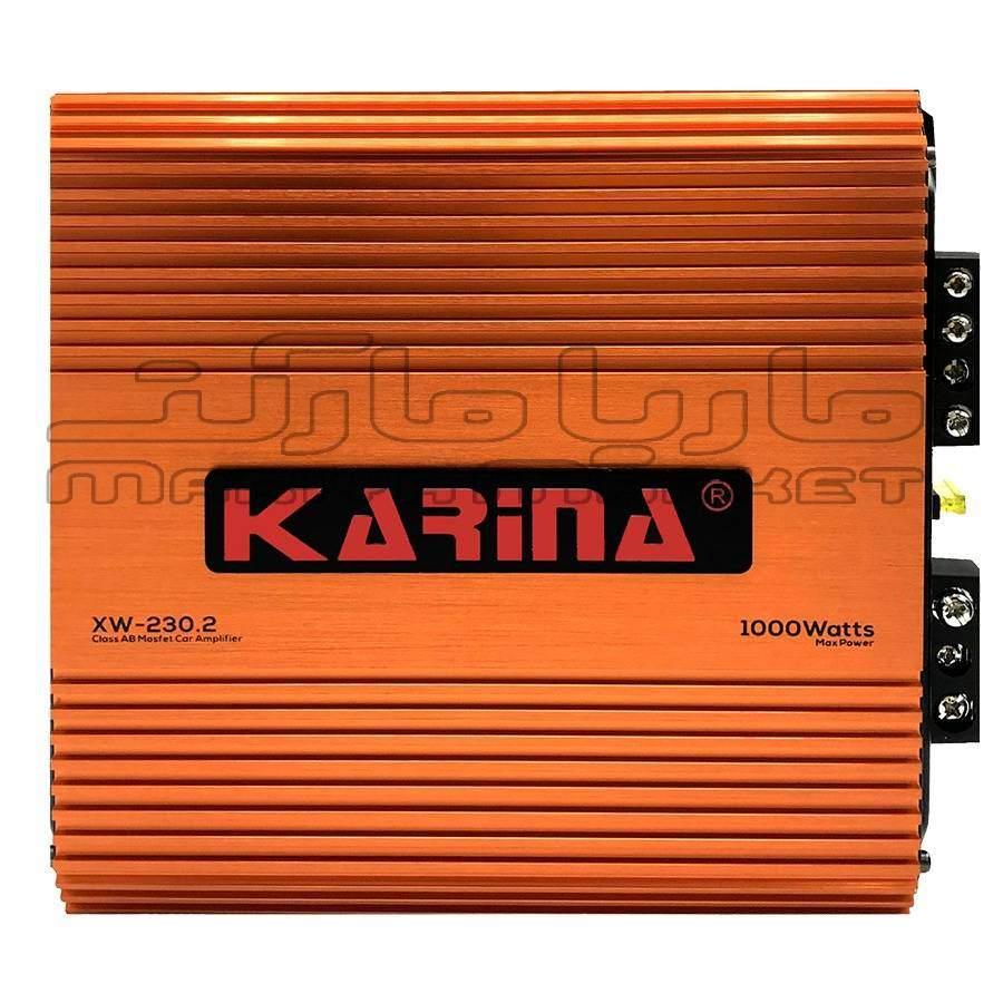 فروشگاه سیستم صوتی ماریا مارکت |آمپلی فایر 2 کانال کارینا مدل XW-230.2